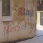 Nationaler Sozialismus - Beispiel rechtsextremer Schmierereien in Dresden Laubegast